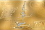Sherbank visa infinete gold
